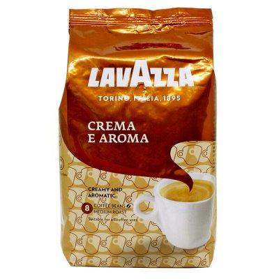 Конфеты Антистресс, японский кофе, чай. Сухофрукты. Мюсли. — Кофе в зернах — Кофе в зернах
