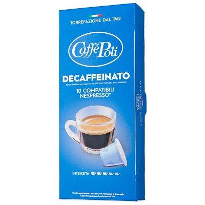 Самая вкусная закупка!** Чай, Кофе и Сладости!  — Кофе в капсулах — Молотый кофе