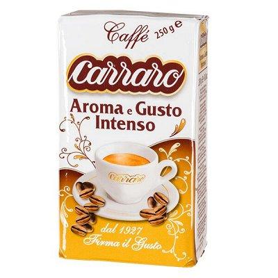 Кофе, чай и сладости лучших производителей (02.08.2021) — Молотый и зерновой кофе других марок