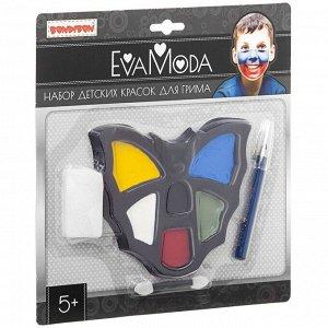 Подарочный набор детских красок для грима ВВ1772 Bondibon EvaModa