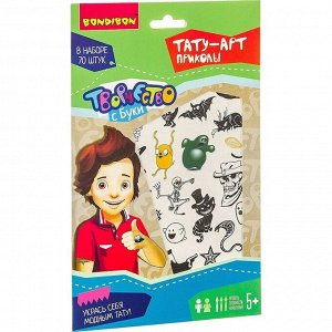 Подарочный набор для мальчиков Тату-арт Приколы Bondibon EvaModa
