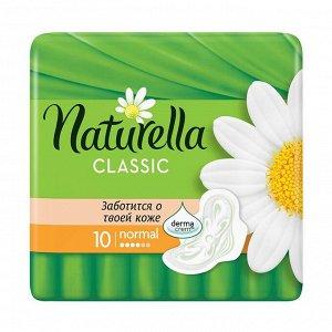 Naturella Гигиенические прокладки Classic Normal Single с крылышками