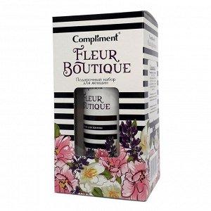 Подарочный набор женский Compliment №1581 Bouquet