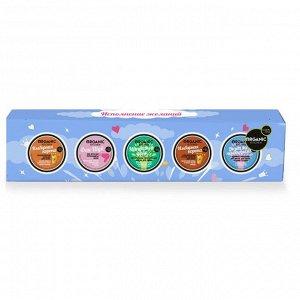 Подарочный набор Исполнение желаний Organic Shop