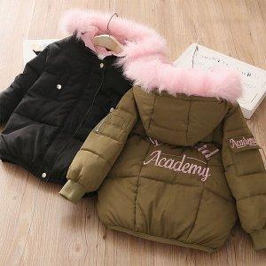 Куртка (ЗИМА) BabyKids Element 9877