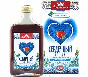 Бальзам Сердечный Алтай с боярышником