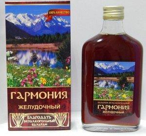 Бальзам безалкогольный Гармония (Желудочный) 250 мл.
