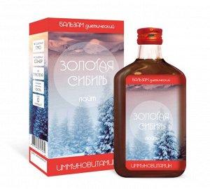 Бальзам безалкогольный низкокалорийный Золотая Сибирь Лайт ИммуноВитамин 250 мл.