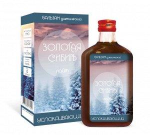 Бальзам безалкогольный низкокалорийный Золотая Сибирь Лайт Успокаивающий 250 мл.