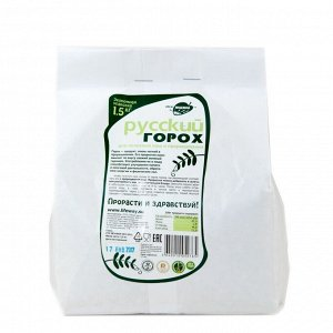 Горох русский, зерно для проращивания 1,5 кг.