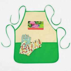 Набор садовода «От всей души»: фартук 52 ? 62 см, перчатки