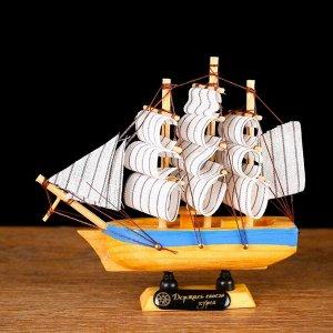Корабль сувенирный малый «Сифанта», 3 ? 13,5 ? 15,5 см