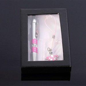 Набор подарочный 2в1 (ручка, брелок-подвеска) микс