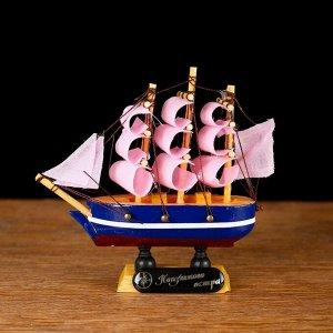 Корабль сувенирный малый «Мискатоник», 3?10?10 см 56416