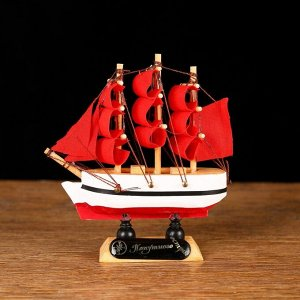 """Корабль """"Медуза"""" 10х3х10 см, белый корпус, красные паруса"""