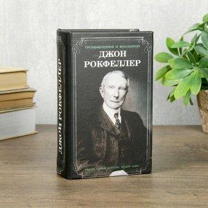"Сейф шкатулка книга ""Джон Рокфеллер"" 17х11х5 см"