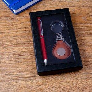 Набор подарочный 2в1 (ручка, брелок)