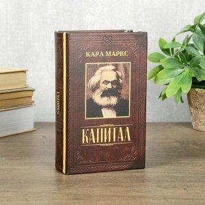 "Сейф шкатулка книга ""Капитал"" 17х11х5 см"