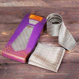 """Подарочный набор: галстук и платок """"Моему любимому"""""""