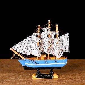 Корабль сувенирный малый «Морской оркестр», 3?13,5?15,5 см