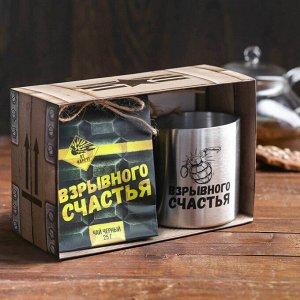 Подарочный набор «Взрывного счастья»: кружка, чёрный чай 25 г