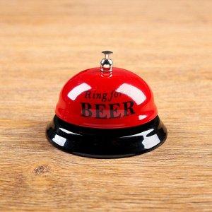 "Звонок настольный ""Ring for a beer"". 7.5х7.5х6.5 см. микс"