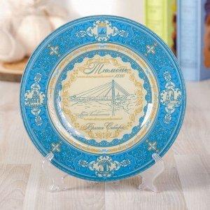 Тарелка орнаментальная «Тюмень», d= 20 см