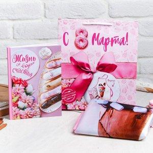 """Подарочный набор """"С 8 Марта!"""": фартук и кулинарная книга"""