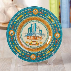 Тарелка орнаментальная «Самара», d=20 см