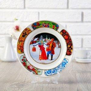 Тарелка декоративная «Деревенская пара», D = 20 см