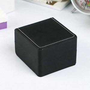 """Шкатулка под часы 1 отделение """"Чёрная с белой строчкой"""" матовая 7,5х11х10,3 см"""