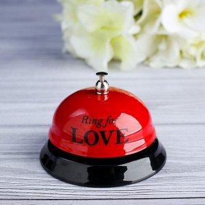"Звонок настольный ""Ring for a love"". 7.5х7.5х6.5 см"
