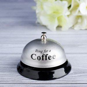 """Звонок настольный """"Ring for a cofee"""". 5.5х8.5х8.5 см"""