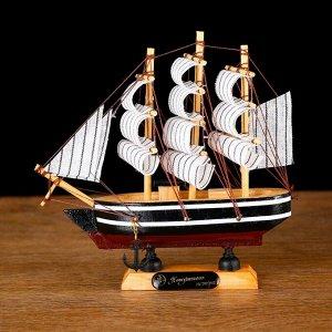 Корабль сувенирный малый «Халбрейн»,