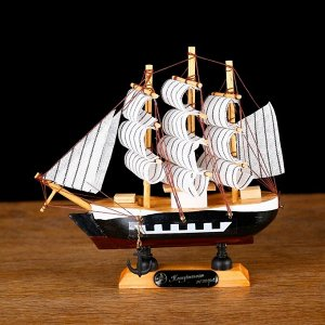 """Корабль сувенирный малый """"Фараон"""",  борты чёрные, каюты, 3 мачты, белые паруса в полоску"""
