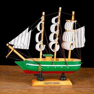 Корабль сувенирный малый «Цикада», борта зелёные с белой полосой, паруса белые, 16?4?13,5 см