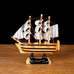 Корабль сувенирный малый «Ла Фудр», 3?10?10 см