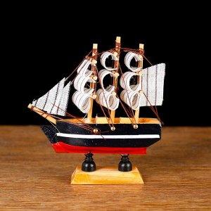 Корабль сувенирный малый «Дельфин», борта синие с белой полосой, паруса белые, 3 ? 10 ? 10 см
