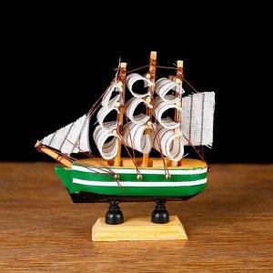 Корабль сувенирный малый «Клеймор», борта зелёные с белой полосой, паруса белые, 3?10?10 см