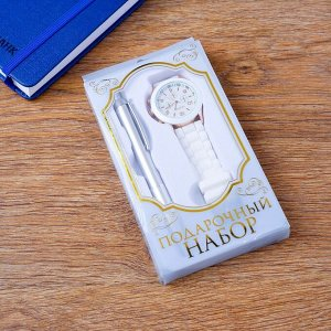 Набор подарочный 2в1 (ручка, часы)