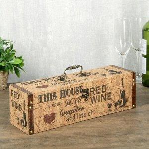 "Шкатулка дерево кожзам под бутылку под пробку ""Дом с вином"" 11х11х35 см"