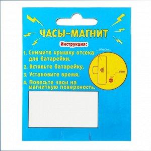 Часы магнит МИКС (6 артикулов)