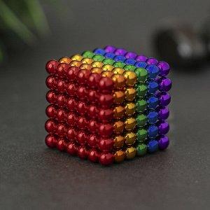 Антистресс-магнит «Неокуб», 3 ? 3 см, 216 шариков (d = 0,5 см), 6 цветов
