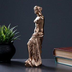 """Фигура """"Венера"""" бронза 27см"""