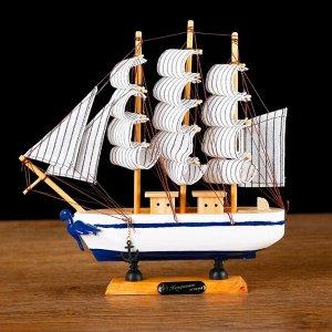 Корабль сувенирный малый «Кагул», борта белые с синими полосами, паруса бежевые, 6?24?23 см