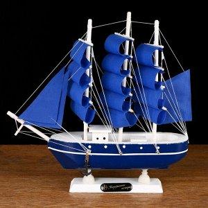 Корабль сувенирный малый «Дорита», борта синие с белой полосой, паруса синие, 24?5?23,5 см