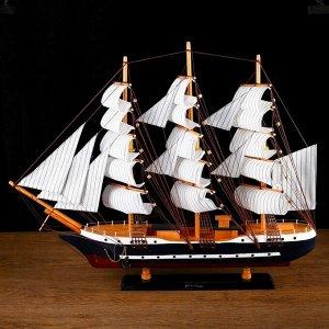 Корабль сувенирный большой «Гедан», борта синие, паруса белые, 82?13?62 см