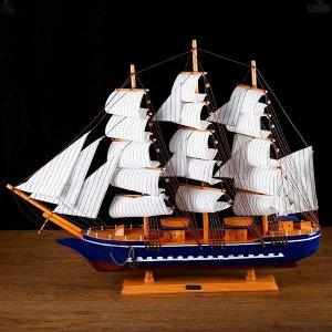 Корабль сувенирный большой «Орфей», борта синие, паруса белые, 11?80?71 см