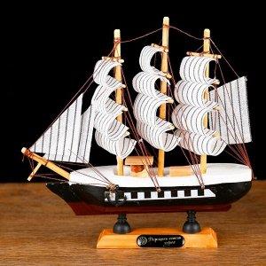 Корабль сувенирный малый «Трёхмачтовый», борта чёрные с белой полосой, паруса белые, 20 ? 5 ? 19 см