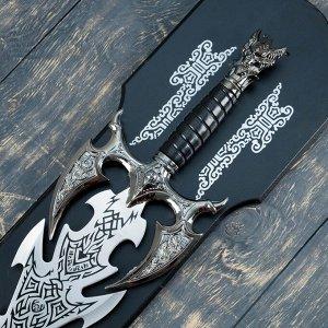 Сувенирный меч на планшете, резное лезвие, рукоять с головой дракона